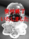 nontama_00_end.jpg