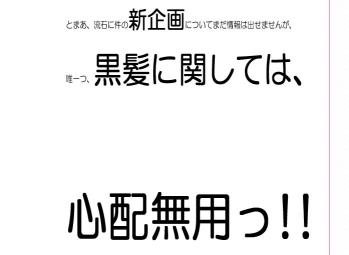 のんまたちび絵更新用.jpg