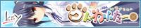 kwf_banner2nd_3.jpg